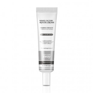 4GF Eye Cream - крем для глаз 4GF, содержание 4GF более 20%
