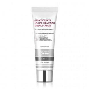 Galactomyces Special Treatment Essence Cream - крем с экстрактом Галактомисис для лица
