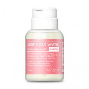 Moist Floral Water Cleanser - очищающая цветочная вода