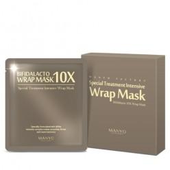 Bifidalacto Wrap Mask - лечебная маска с бифидобактериями