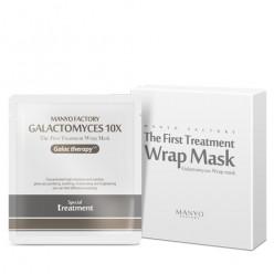 The First Treatment Wrap Mask - первая лечебная маска Галактомисис