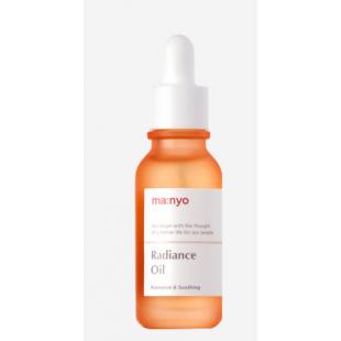 Ultra Moist Radiance - ультра-увлажняющее масло с эффектом сияния для лица