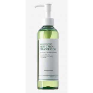 Herb Green Cleansing Oil - очищающее гидрофильное масло с экстрактами трав