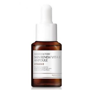 Skin Renew Vita E Ampoule - обновляющая сыворотка с витамином Е для лица