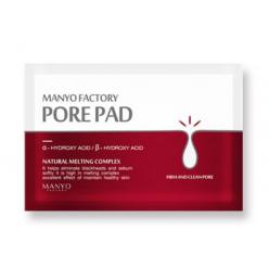 Pore Pad - Маска-патч для чистки пор