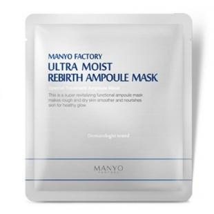 Ultra Moist Rebirth Ampoule Mask Ультра-увлажняющая маска с обновляющей эссенцией