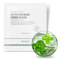 Active Refresh Herb Mask - освежающая маска с экстрактами трав