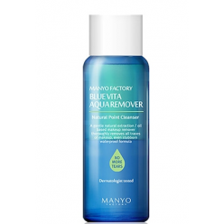 Blue Vita Aqua Remover - Увлажняющее вита средство для снятия макияжа