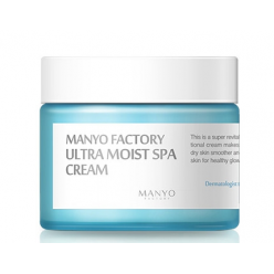 Ultra Moist Spa Cream – Ультра-увлажняющий Spa крем с морскими минералами для лица