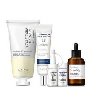 Brightening skin care - осветляющий уход за кожей лица (набор)