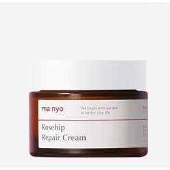 Natural Treatment Rosehip Cream Крем для лица с натуральным экстрактом шиповника