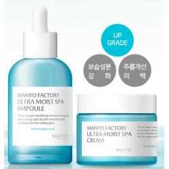Ultra Moist Spa Cream+Ultra Moist Spa Ampoule - ультра-увлажнение для лица
