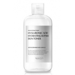 Hyaluronic Acid Hydrating Repair Skin Toner Увлажняющий восстанавливающий тоник с гиалуроновой кислотой