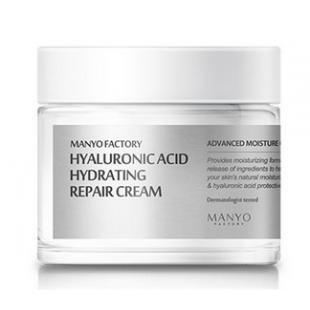 Hyaluronic Acid Hydrating Repair Cream Увлажняющий восстанавливающий крем с гиалуроновой кислотой
