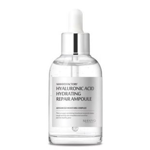 HYDRATING REPAIR AMPOULE - УВЛАЖНЯЮЩАЯ ВОССТАНАВЛИВАЮЩАЯ ЭССЕНЦИЯ ДЛЯ ЛИЦА